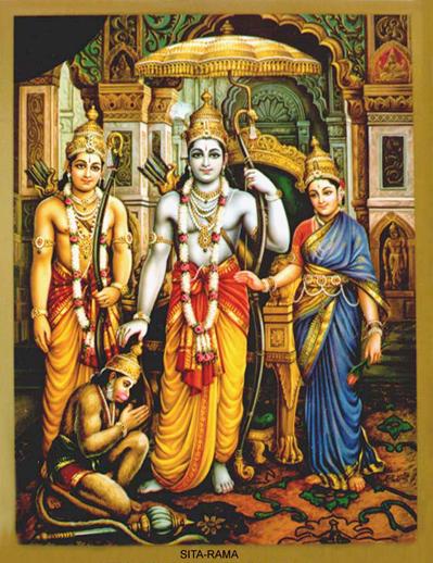 Akhanda Ramayana